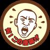 nanikara_logo